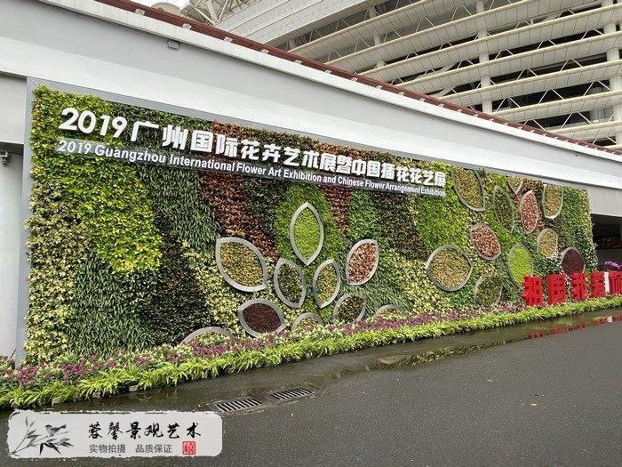 花艺展垂直绿化