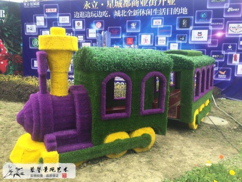 仿真绿雕火车造型
